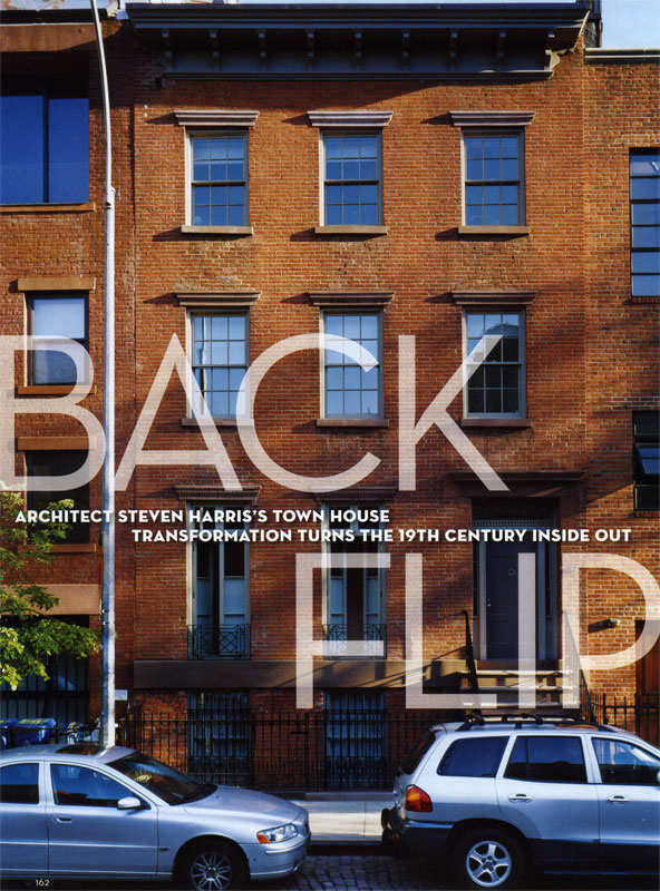 Back Flip by Wendy Goodman – The New Luxury House & Garden, Sept 2007